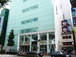 Muji Shinjuku