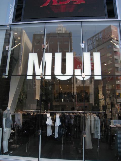 Muji Shinjuku Store Tenkai Japan Cool Japan Guide Travel
