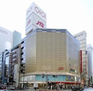 Marui one Shinjuku