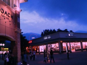 Premium Outlets Gotemba