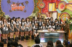 "AKB48 with Tamori on Fuji TV's popular long-running noon show ""Waratte Iitomo"""