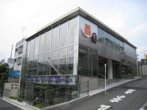 BAPE STORE Tokyo Harajuku