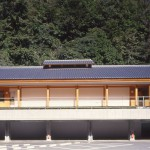 """Ikkyu"", Annex Bathhouse of ""Unyu Tenzan"" ."