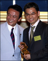 The winner in 2007, Lee Chi Ching from Hong Kong (R) and Taro Aso (L)