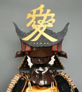Naoe kanestugu's kabuto