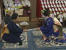"""Kotohajime"" by NHK News"