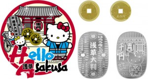 Asakusa Hello Kitty Money