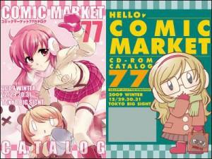 Comiket77