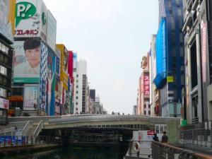 Ebishubashi Osaka