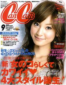 CanCam Magazine