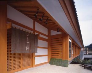 "Hakone Tenzan, ""IKKYU"" Entrance."