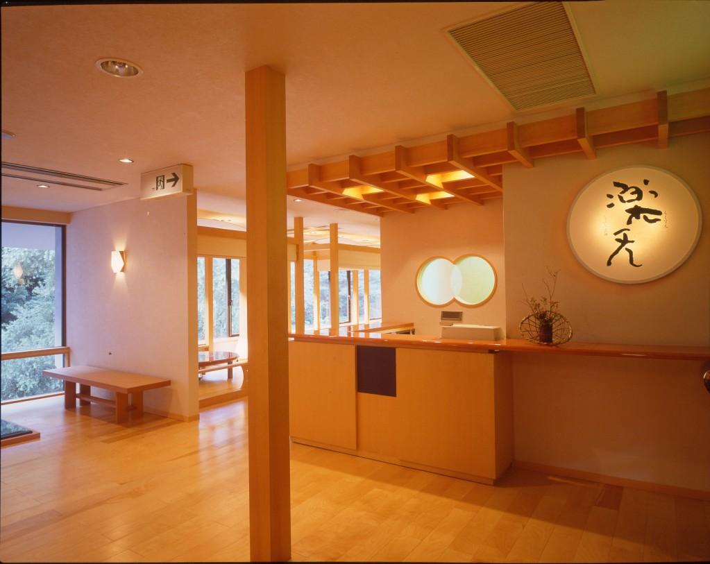 "Hakone Tenzan, Shabu-shabu Restaurant ""RAKUTEN"""