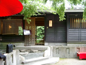 New Tea House in Hakone Tenzan Onsen