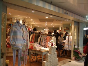 newly opened shop in Ikebukuro, Esola