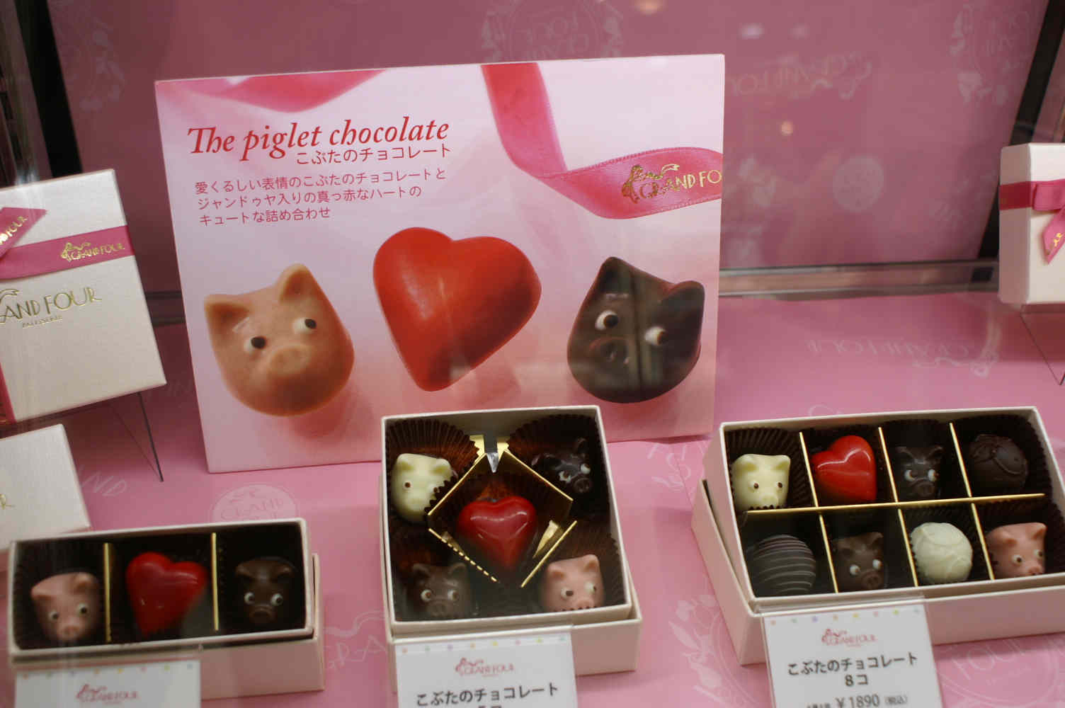 Chocolate For Sweet St Valentine S Day At Printtemps Ginza 2
