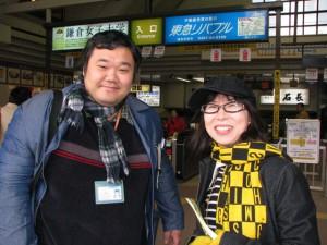TOMOKOさんデイブさんと鎌倉(2009.11.25)デイブさんからの写真その1