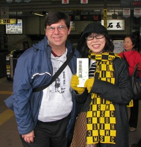 TOMOKOさんデイブさんと鎌倉(2009.11.25)デイブさんからの写真その2