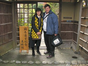 TOMOKOさんデイブさんと鎌倉(2009.11.25)デイブさんからの写真その9