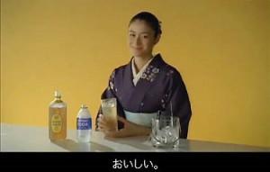 Koyuki X Suntory
