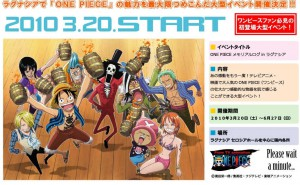 One Piece Theme Park Attraction