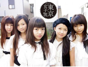 Tokyo Joshiryu (Tokyo Girls' Style)