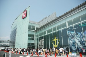 Bandai Hobby Center
