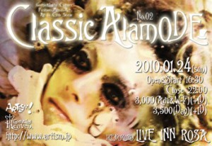 Classic Alamode 02