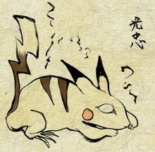 Pikachu in traditional Japanese style of art