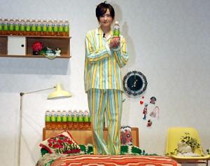 Yui Aragaki's pajama dance