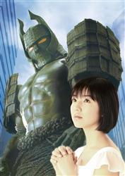 (C) 2010 TV Tokyo