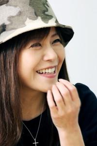 Eriko Kitagawa