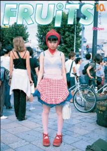 FRUiTS'magazine