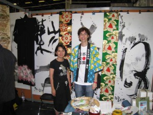 Dream of Sanuki 2008 in Paris