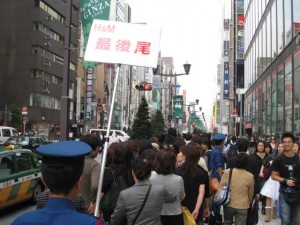 H&M Ginza Opening
