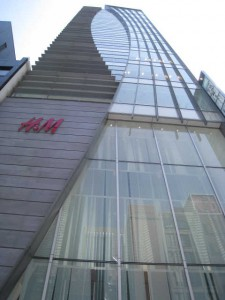 H&M Ginza Store