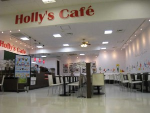 Hollys cafe