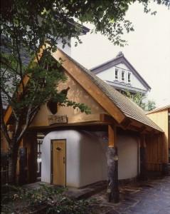 """Modern style """"KAMABURO"""" in Hakone Tenzan."""