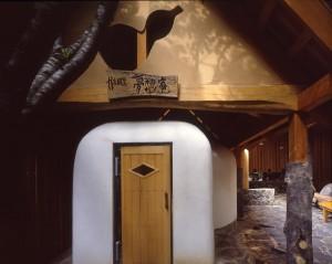 """Unique bath """"KAMABURO"""" in Hakone Tenzan."""
