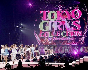 Tokyo girls collection 2010