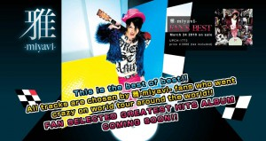 雅-miyavi- THE GREATEST HITS ALBUM FAN'S BEST
