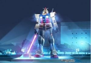 Real Grade Gundam in Shizuoka Image