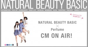 NATURAL BEAUTY BASIC x Perfume