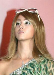 Erika Sawjiri