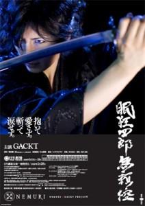 Gackt x Nemuri Kyoshiro Buraihikae