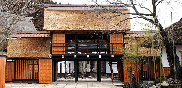 Onsen Inn Yutorian Gate
