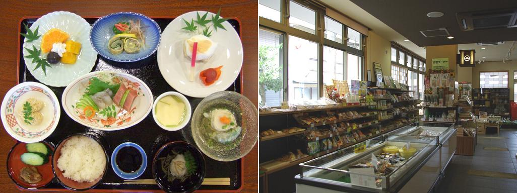 &quot;Wasamon&quot; restaurant Japanese dish and a variety of <br />&lt;br /&gt;&lt;br /&gt;&lt;br /&gt;&lt;br /&gt;local products in the shop.