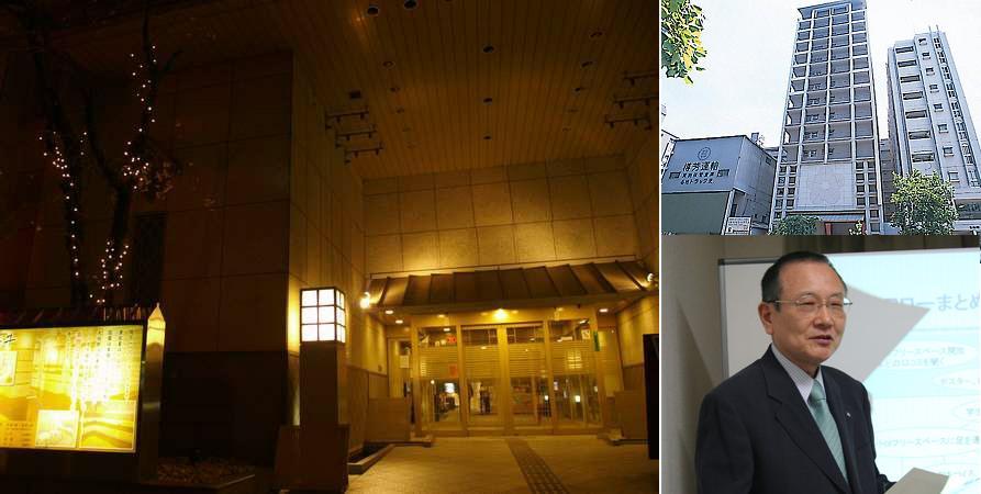 Super Hotel City Osaka & Mr. Ryosuke Yamamoto, CEO