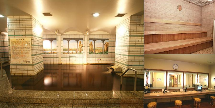 German Style Onsen Facility