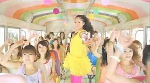 """Mao Inoue x  Gilco gelato ice """"Ice no Mi"""" CM"""