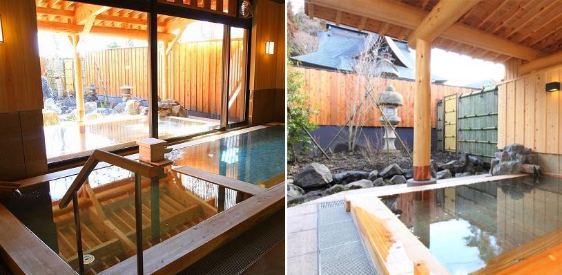 Inner Bath and Outdoor Bath